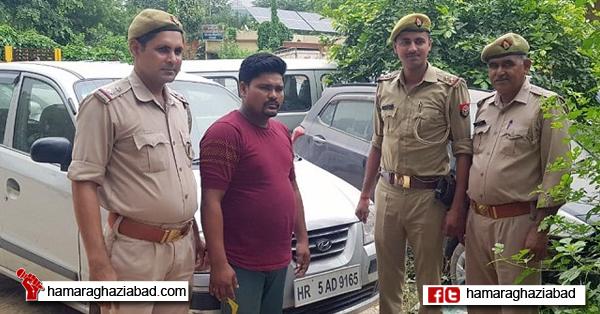 शातिर वाहन चोर गिरफ्तार, फर्जी नंबर प्लेट लगी कार बरामद