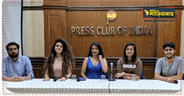 ABES इंजीनियरिंग कॉलेज के 3 छात्रों को मिला बॉलीवुड की मूवी में काम करने का मौका