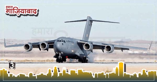 अमरनाथ यात्रियों को एयरलिफ्ट लाने के लिए सरकार ने मंगाया वायुसेना से सी-17 विमान