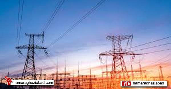 ऑटोमैटिक पॉवर फैक्टर कंट्रोलर के जरिए होगी बिजली की खपत कम, शुरुआत गाज़ियाबाद से
