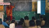 यूपी में सरकारी शिक्षकों पर बढ़ी सख्ती, सख्त हुए हाजिरी के नियम