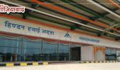 हिंडन एयरपोर्ट को लेकर सीएम योगी ने दिखाई सख्ती, काम जल्द पूरा करने के दिए निर्देश