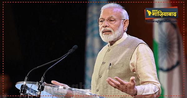 नए भारत में युवाओं के सरनेम का कोई महत्व नहीं – नरेंद्र मोदी