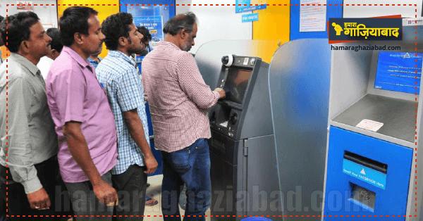 आरबीआई ने किया ATM के नियमों में बदलाव, लाखों खाताधारकों को मिलेगा लाभ
