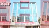 स्वच्छ गाज़ियाबाद – नगर निगम ने सर्वोदय अस्पताल पर लगाया ₹ 1 लाख का जुर्माना