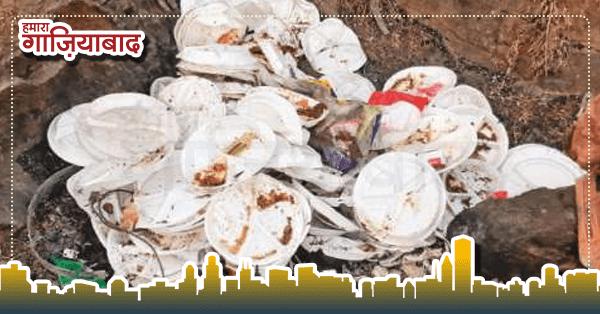 प्लास्टिक बैन – भंडारा करना पड़ा महंगा, नगर निगम ने किया ₹25 हज़ार जुर्माना