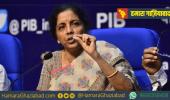 मंदी पर वार – मोदी सरकार का बड़ा ऐलान, घटाई कॉर्पोरेट टैक्स की दरें