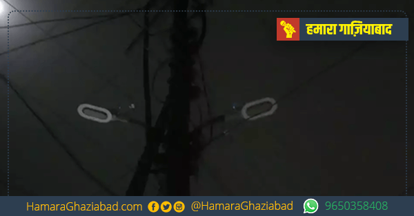 नगर निगम से करोड़ों रुपए लेकर गायब हुई कंपनी, गाज़ियाबाद में बंद पड़ी हैं 14 हज़ार एलईडी स्ट्रीट लाइटें