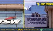JSW स्टील ने खरीदा भूषण पावर एंड स्टील को, ₹19,700 करोड़ की बोली हुई मंजूर