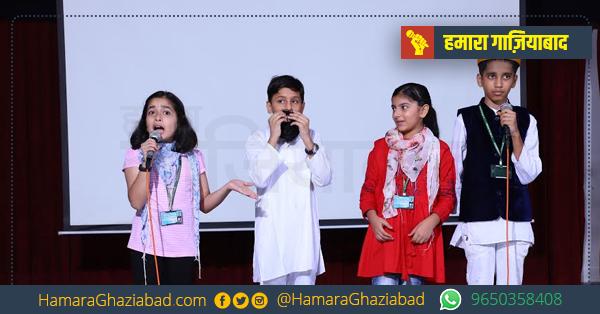 दिल्ली पब्लिक स्कूल में हुआ 'संवाद वाचन' कार्यक्रम का आयोजन