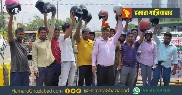 हेलमेट मैन ने ई-रिक्शा चालकों को दिया हेलमेट, सड़क सुरक्षा के प्रति किया जागरूक