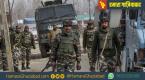 जम्मू-कश्मीर के श्रीनगर में आतंकियों ने किया ग्रेनेड अटैक, 7 लोग घायल