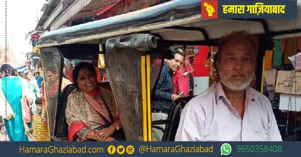 महापौर ने ई-रिक्शा से लिया बाजारों में महिलाओं की सुरक्षा का जायजा