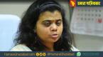 शाबाश इंडिया : देश की पहली नेत्रहीन महिला बनीं IAS, तिरुवनंतपुरम में सब कलेक्टर का चार्ज संभाला