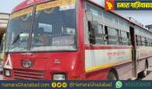 रोडवेज की प्रदूषण फैलाने वाली बसों पर होगी कार्रवाई