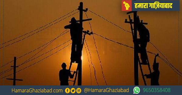 सरकारी विभागों पर करोड़ों का बिजली बिल बकाया