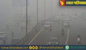 शहर की हवा बेहद खराब, एक्यूआई आज भी 489 किया गया दर्ज