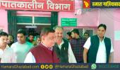 राज्यमंत्री अतुल गर्ग ने एमएमजी अस्पताल का औचक निरीक्षण किया