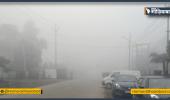 कुहरे से थमी शहर की रफ्तार, पूरा उत्तरी भारत भीषण शीतलहर की चपेट में