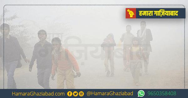 शीत लहर – प्रशासनिक आदेशों को ठेंगा दिखा खुले गाज़ियाबाद के कुछ स्कूल