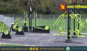 गाज़ियाबाद नगर निगम शहर के 25 पार्कों में खोलेगा ओपन जिम, सरकारी स्कूलों में चलेंगी स्मार्ट क्लासें