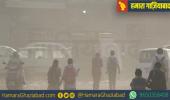 गाज़ियाबाद का प्रदूषण फिर खतरनाक स्तर पर, एक्यूआइ 470 दर्ज