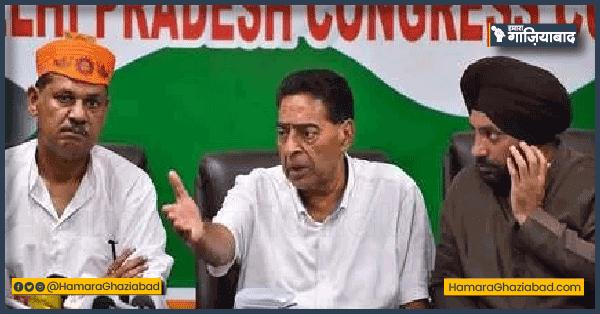 दिल्ली चुनाव – कांग्रेस के 70 में से  67 उम्मीदवारों की जमानत जब्त, नतीजा फिर से शून्य