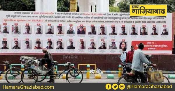 योगी सरकार को बढ़ा झटका – इलाहाबाद हाईकोर्ट ने दिए दंगाइयों के बैनर हटाने के आदेश