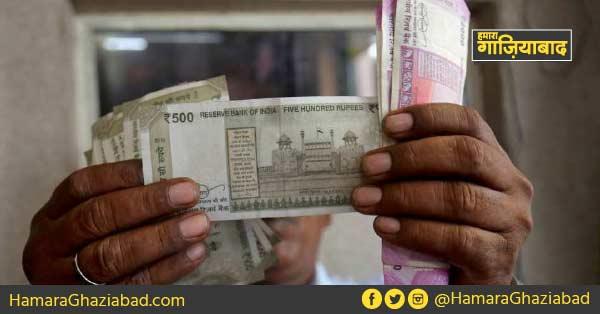 केंद्र सरकार के कर्मचारियों और पेंशन धारकों के लिए खुशखबरी, 4% बढ़ा महंगाई भत्ता