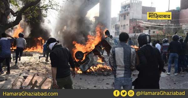 दिल्ली हिंसा में शामिल थे 20 गाज़ियाबादी भी, पुलिस कर रहे है अनेक स्थानों पर छापेमारी