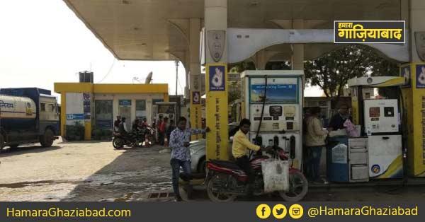केंद्र सरकार ने पेट्रोल पर बढ़ाई ₹3 एक्साइज ड्यूटी, आमजन को नहीं मिलेगा विश्व में घटती कीमतों का लाभ
