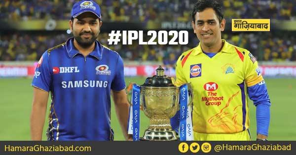 कोरोना का कोहराम – 15 अप्रैल तक टले #IPL2020 के मैच