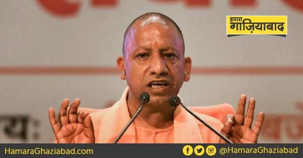 मुख्यमंत्री योगी आदित्यनाथ ने यूपी के 15 जिलों में किया लॉकडाउन, 25 मार्च तक रहेगा प्रभावी