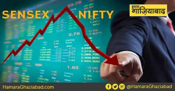 शेयर बाज़ार में बारी गिरावट – सेंसेक्स 1463 अंक गिरा,  बीएसई भी 5178 अंक नीचे आया