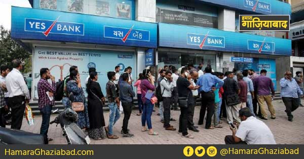 यस बैंक के खाता धारकों के लिए खुशखबरी, इस दिन हटा दिए जाएंगे सभी प्रतिबंध