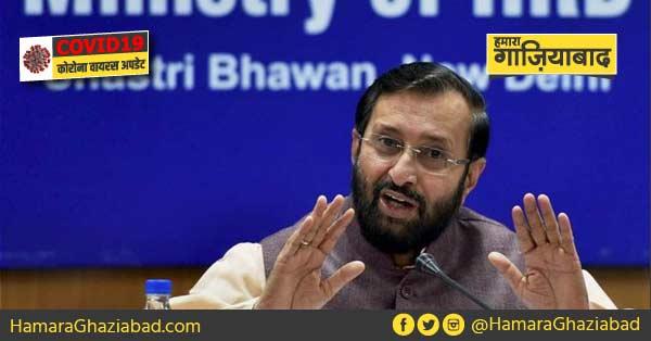 2 रुपए किलो गेहूं और 3 रुपए प्रति किलो चावल देगी मोदी सरकार, 80 करोड़ हिंदुस्तानियों को मिलेगा लाभ
