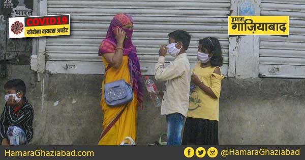 भारत में कोरोना वायरस के मरीजों की संख्या पहुंची 605,  अभी तक हुई 10 की मौत