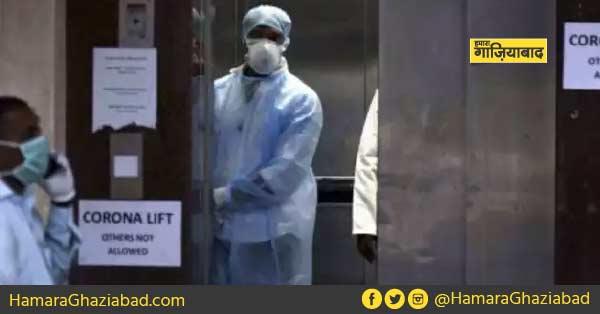 कोरोना वायरस – भारत में पहले संदिग्ध रोगी की मौत, हाल ही में लौटा था सऊदी अरब से