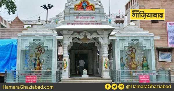 गाज़ियाबाद – कोरोनावायरस के चलते 31 मार्च तक बंद रहेगा दुद्धेश्वरनाथ मंदिर
