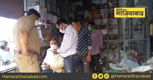 गाज़ियाबाद – कालाबाजारी के आरोप में 14 दुकानदारों के खिलाफ हुए मुकदमे दर्ज