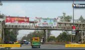 अवैध विज्ञापन मामले में 7 कंपनियों पर ₹65 लाख जुर्माना, अधिकारियों की भूमिका पर निगम है खामोश