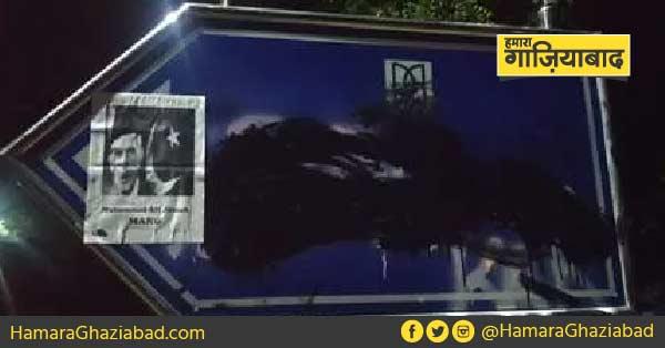 जेएनयू कैंपस में लगे जिन्ना के पोस्टर, सावरकर के नाम पर पोती कालिख