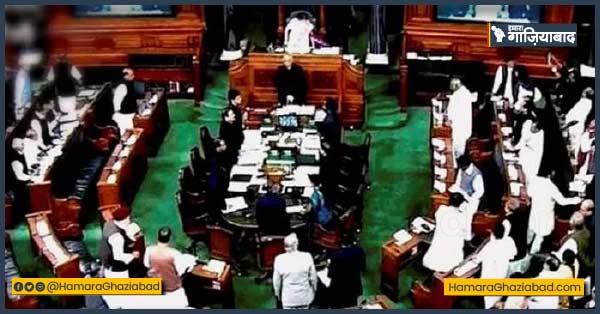 लोकसभा – हँगामा करने के कारण कांग्रेस के 7 सांसद निलंबित, नहीं शामिल हो सकेंगे बजट सत्र में