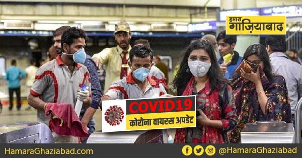 कोरोना वायरस अपडेट – महाराष्ट्र में संक्रमितों की संख्या हुई 101, लॉकडाउन का करें सख्ती से पालन