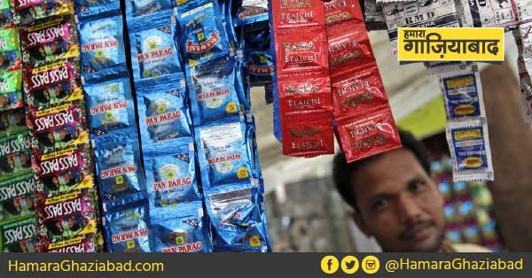 उत्तर प्रदेश में पान मसाले और गुटखे की बिक्री पर लगा अनिश्चितकालीन प्रतिबंध