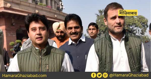 ज्योतिरादित्य सिंधिया के पार्टी छोड़ने के बाद राहुल गांधी की प्रतिक्रिया – इकलौते नेता थे जो कभी भी घर आ सकते थे।