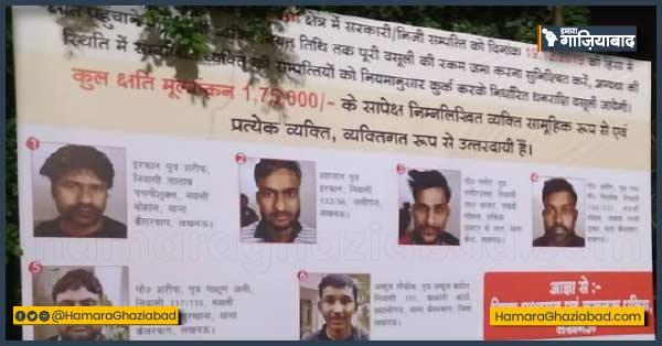 लखनऊ पुलिस ने लगाए दंगाइयों के पोस्टर, तोड़फोड़ करने वालों से वसूले जाएंगे ₹88 लाख