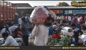 गाज़ियाबाद – फल सब्जियों के दाम भी होंगे कम, जिला प्रशासन ने शुरू की कार्यवाही