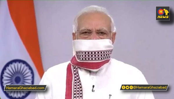 घर जाना इंसान का स्वभाव है, मुख्यमंत्रियों की वीडियो कॉन्फ्रेंस में बोले नरेंद्र मोदी