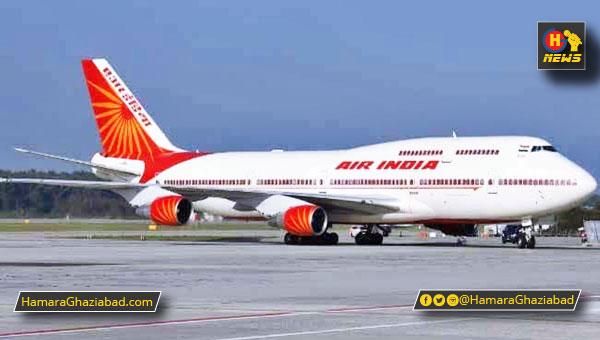 रेल के बाद आसमान भी खुला आमजन के लिए , 18 मई से एयर इंडिया शुरू करेगा स्पेशल फ्लाइट्स